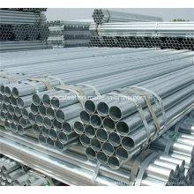 Q195 Q215 Q235 Q345 Сварные стальные трубы