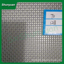 stainless steel security insect screen, security window screen,security mosquito screen
