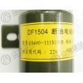 Оригинальный маслобойный цилиндр Yuchai YC4F F3400-1115100B