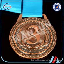 Медаль 3-я бронзовая медаль