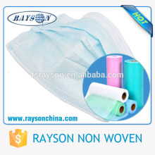 Foshan Medical Clean Non Woven Disposable Face Mask