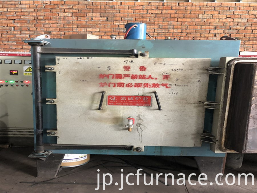 Less oxidation box type resistance furnace
