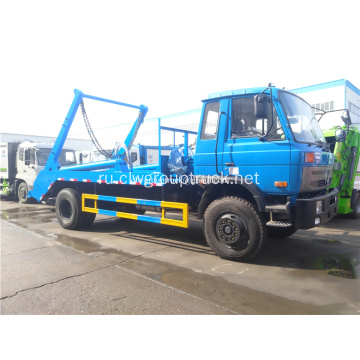 Dongfeng 5 Cube Compactor Мусоровоз Цена