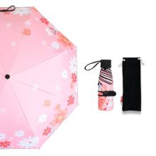High Quality 5 Fold Umbrella Manual Open Mini Pocket Umbrella Anti-UV Sun Protection Parasol