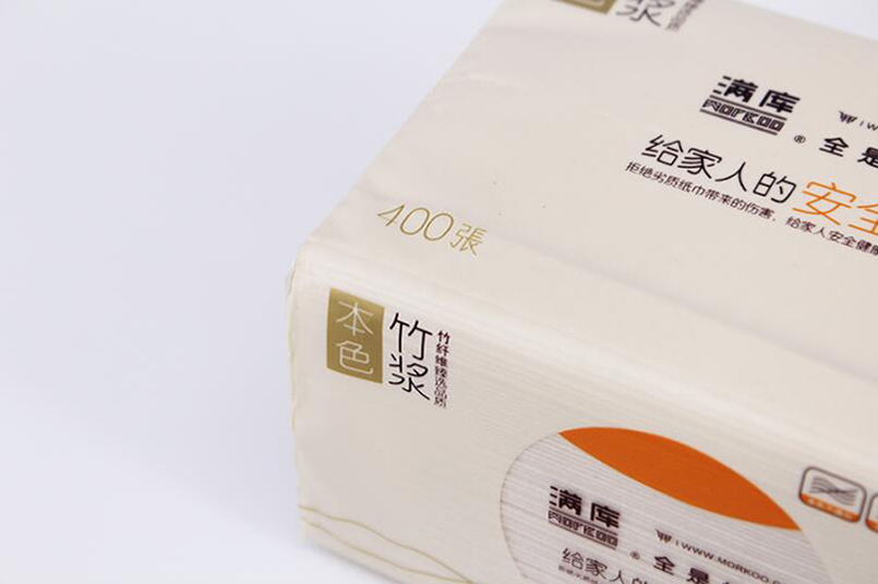 High Cleanliness Household Paper