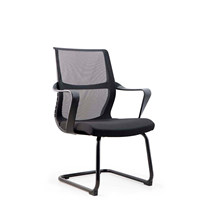 Office Furniture Office Mesh Visitor Chair for Meeting Room