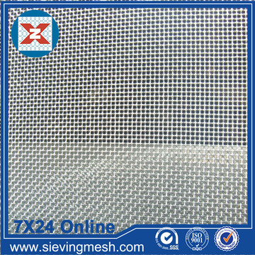 Wire Mesh Steel Square