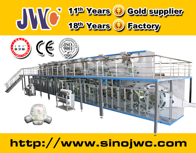 High Speed Elastic T Shape Diaper Production Line