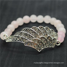 Rose Quartz 8MM Round Beads Stretch Gemstone Bracelet with Diamante alloy big wing Piece