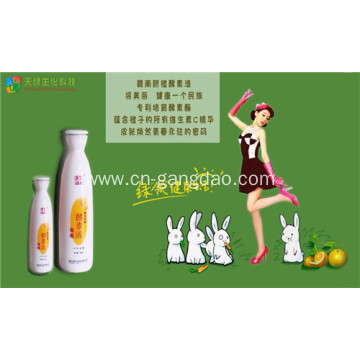 Gannan navel orange extract