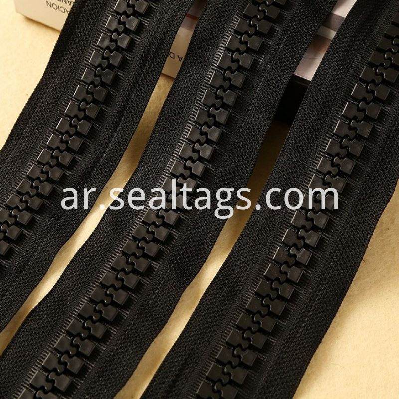 Black Spiral Zipper
