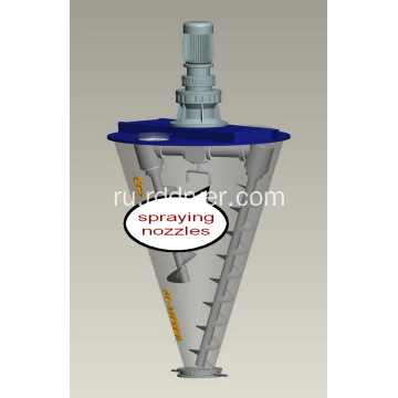 Dry Powder Double Helix Cone Mixer