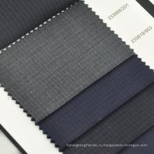 овечья шерсть шелк, смесовые ткани для мужской костюм анти-статическое ткань