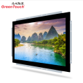 21,5-Zoll-Open-Frame-PCAP Touch All-in-One