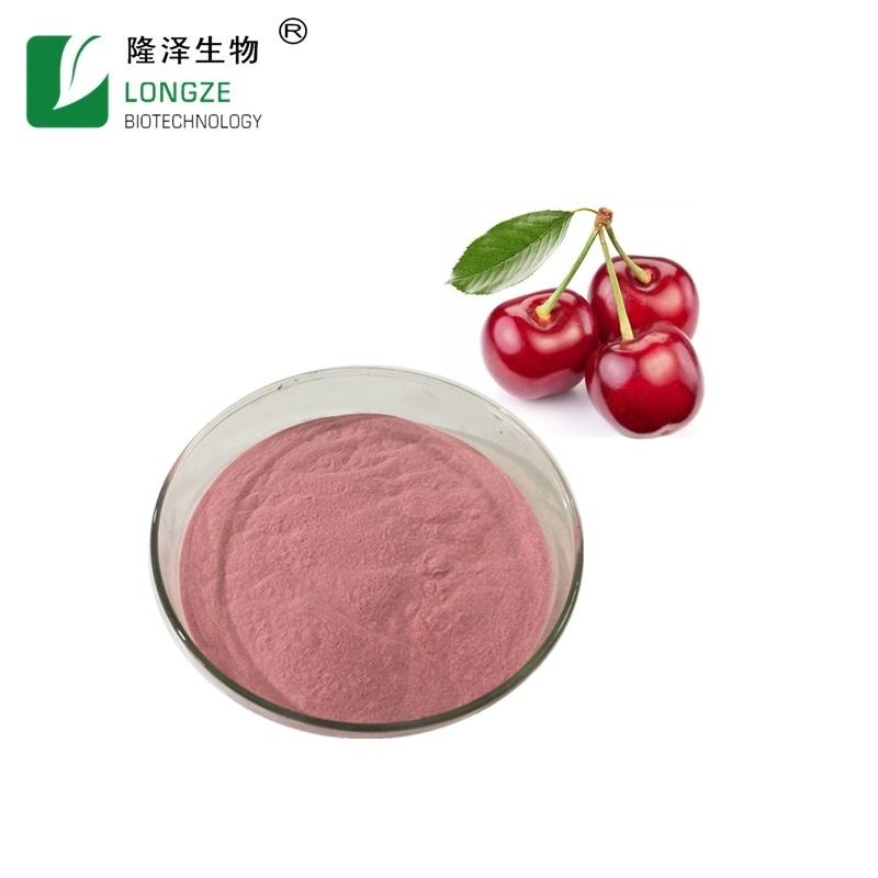 Acerola Extract 1 Jpg