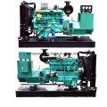 Ce générateur diesel insonorisé de Weifang de 10-200kw de fournisseur (HYW100 * S)