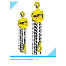 5ton Hsz Series Hand Operated Chain Blocks