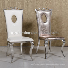 high back new design dining room chair XYN2807