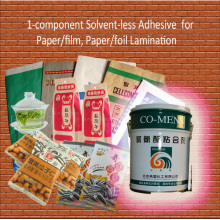 1-Component Solvent-Free Lamination Adhesive