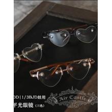 BJD Gold/Silber/Schokolade Herzbrille für SD Jointed Doll