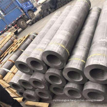 700mm UHP Carbon Graphite Electrodes with 4tpi Nipple