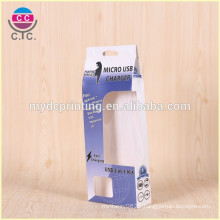 High quality rectangular folded mobile charger box