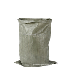 China Shandong Factory Good Factory Cheap Wholesale 25kg 50kg PP Woven Laminated Sack Sand Rice Bags