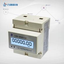 Lcdg-Ddsd113 Однофазный счетчик электроэнергии на DIN-рейку