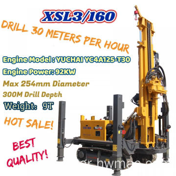 Xcmg Μάρκα XSL7 / 350 700M Βάθος DTH Water Well Drill Rig