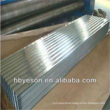 aluminium galvanized roofing sheets