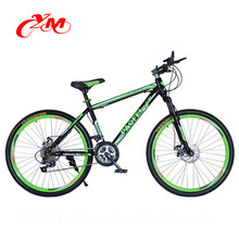 Chinese supplier OEM Offered 26 inch snow bike /fat bicycle/ mountain bike