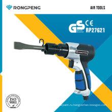 Rongpeng RP27621 пневматический Молот