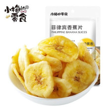 Philippinische Banane Chip Office Snack Fruit Dry Banana