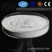 China+manufacturing+high+quality+concrete+retarder+admixture+silica+fume+particle+size