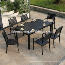 Hot selling outdoor furniture plastic wood furniture dining set garden chair and table in restaurant