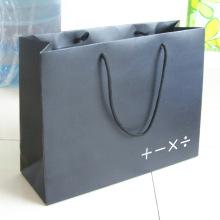 Новые многоразовые сумки для покупок с логотипом