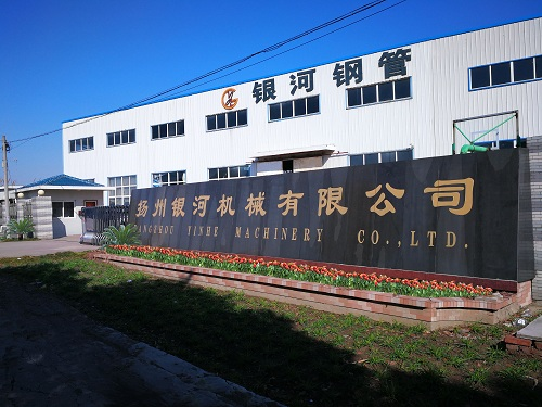 Yangzhou Yinhe Machinery Co Ltd 3