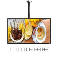 49'' inch LG Display Digital Signage Self-Stand Totem
