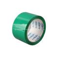 Ruban adhésif de boîte en carton transparent coloré