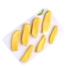 Factory high quality freeze dried mango with cheapest price
