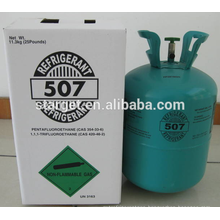 Best Quality NEW HFC r507 gas
