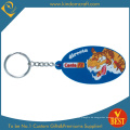 Hochwertige kundenspezifische Tiger-Logo 2D weiche PVC-Schlüsselkette für Werbung im Fabrik-Preis