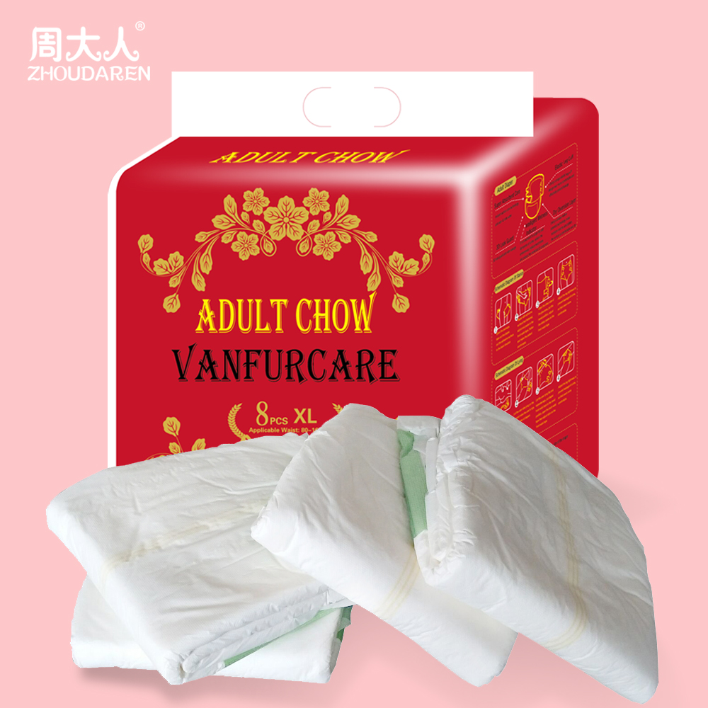 Macrocare Wholesale Adult Diaper Pants Disposable