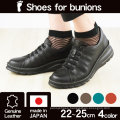 Made in Japan Rubber strap flat shoes