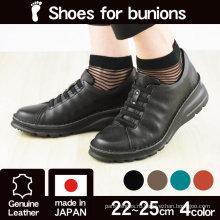 Сделано в Японии Туфли на плоской подошве с резиновым ремешком