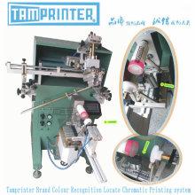 O reconhecimento da cor de TM-400c localiza a impressora cromática da tela de cilindro da impressão
