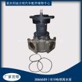 Bomba de agua de mar con motor diesel 3866609