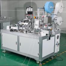 Medical equipment masks mask equipment Production equipment