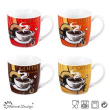 10oz Coffee Mug with Full Decal Design