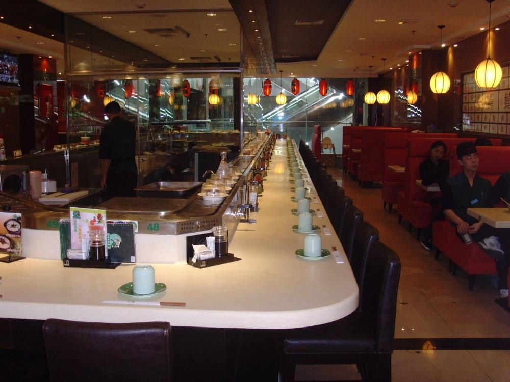 Japanese Restaurant With Conveyor Belt